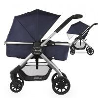 Wózek dziecięcy 2w1 DIONO QUANTUM
