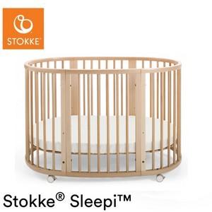 STOKKE SLEEPI łóżeczko