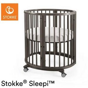 STOKKE SLEEPI MINI łóżeczko dziecięce