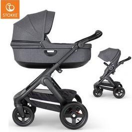 Wózek dziecięcy 2w1 STOKKE TRAILZ