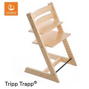 STOKKE TRIPP TRAPP krzesełko do karmienia, rośnie z dzieckiem | do 136kg