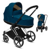 CYBEX PRIAM 2.0 wózek 3w1 z fotelikiem CLOUD Z i-Size Mountain Blue