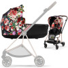 Wózek 2w1 Cybex MIOS 2.0 Fashion Edition SPRING BLOSSOM Dark Black